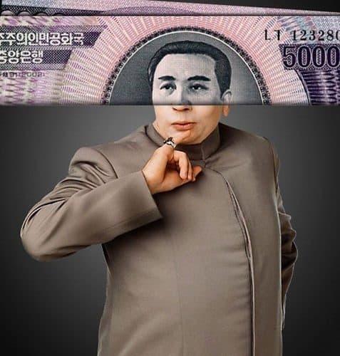 dinero rapido korea