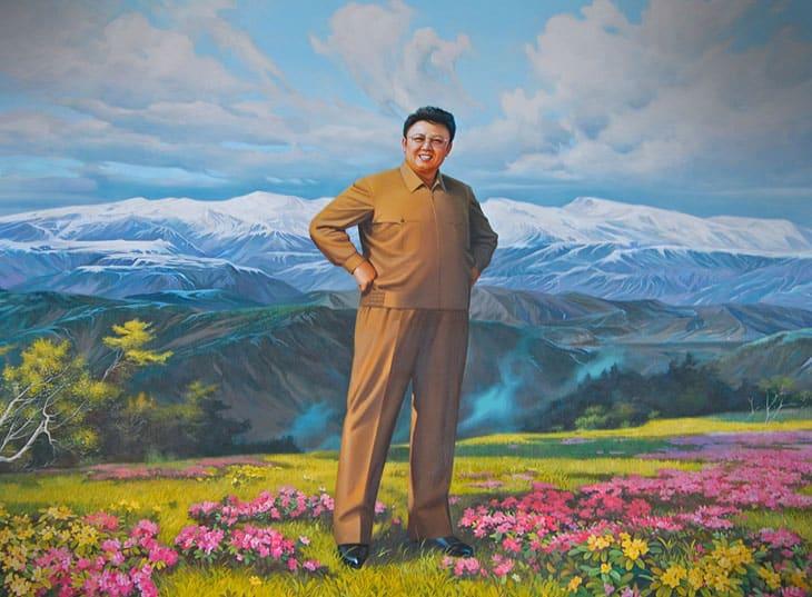El supremo líder de los Coreanos